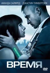 2011 фільми divx дивитись фільми онлайн